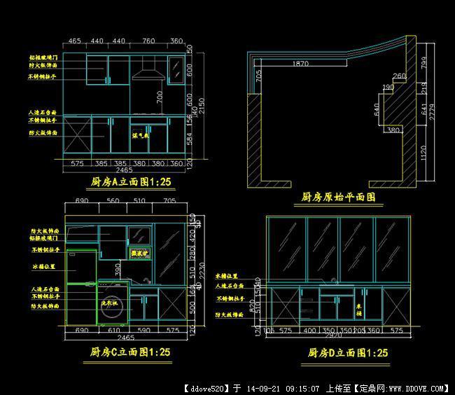 2014橱柜设计cad图纸吊柜立面图整体厨房设计cad图纸