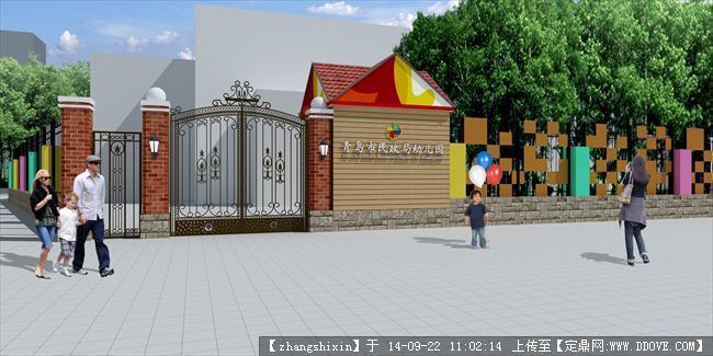 幼儿园大门设计效果图