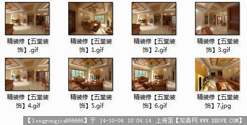精裝修【五堂裝飾】室內設計方案效果圖,圖紙尺寸不大,僅供參