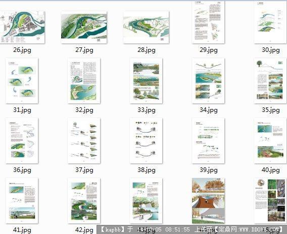 绵阳小岛花园景观设计方案文本
