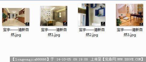 宝宇——清新自然风格室内装修设计方案效果图,效果图制作