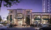 欣达小白村商业建筑设计效果图