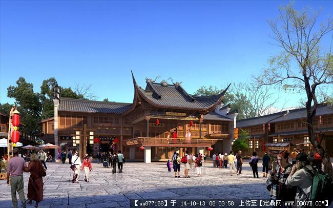 宁波天宫庄园旅游区建筑设计效果图