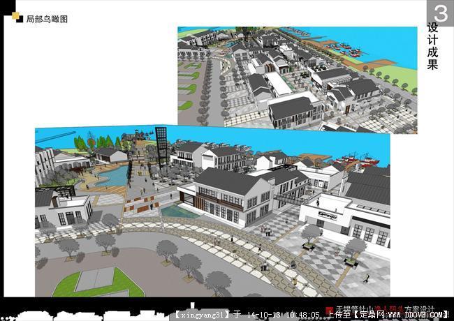 定鼎网 定鼎园林 园林设计文本 商业街区 无锡管社山渔人码头方案设计