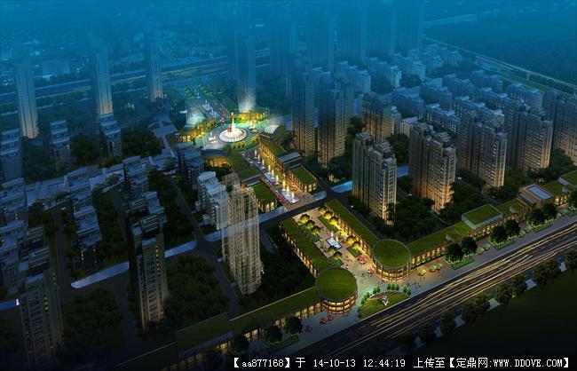曹县上海金外滩商业建筑设计效果图