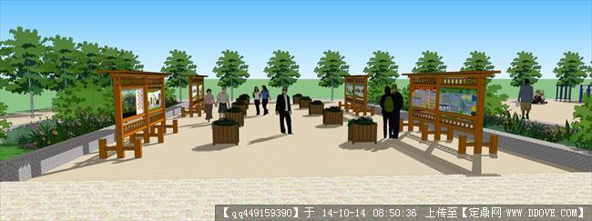 市民广场园林景观设计su模型和效果图