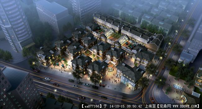 上海衡山路商业综合体建筑设计效果图,很经典的设计方案,效