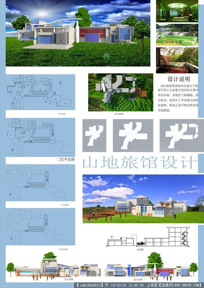 地理班级文化建设展板模板设计背景素材