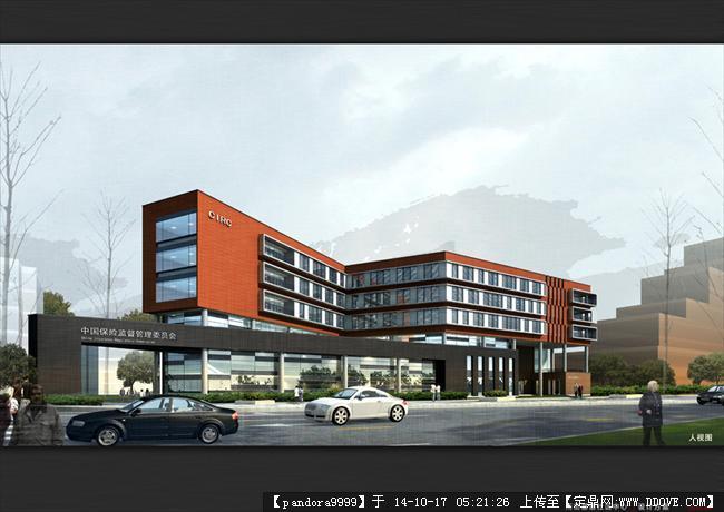 某社区服务中心建筑设计 办公建筑设计方案文本