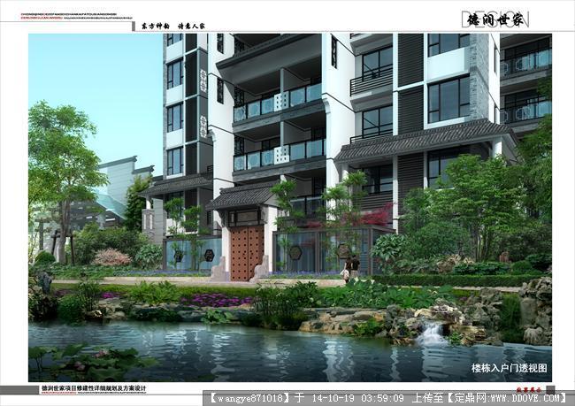 定鼎建筑 建筑项目案例 居住建筑 中式高层住宅方案文本   18楼栋入户