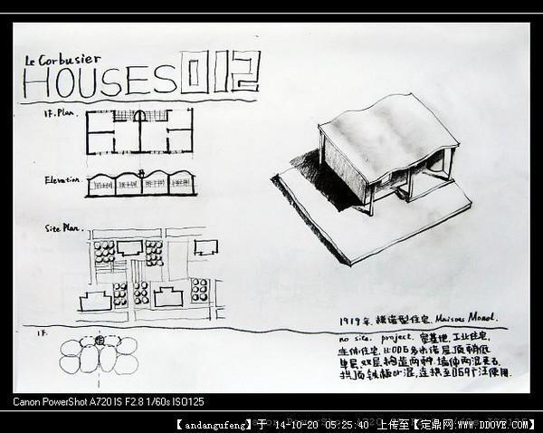 柯布西耶26个住宅抄绘分析的下载地址,建筑图书资料