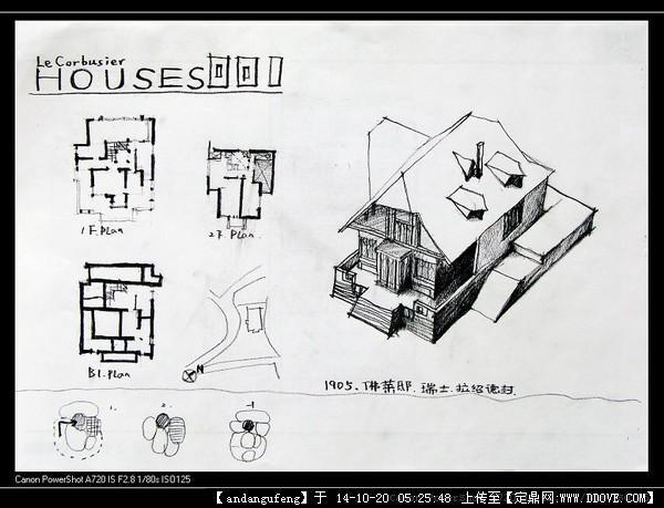 柯布的魏森霍夫居住区两栋住宅设计su模型