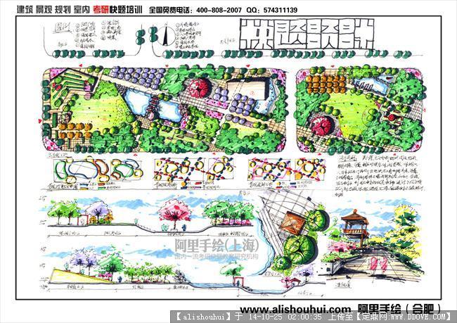 风景园林考研快题的下载地址,园林效果图,手绘效果,_.