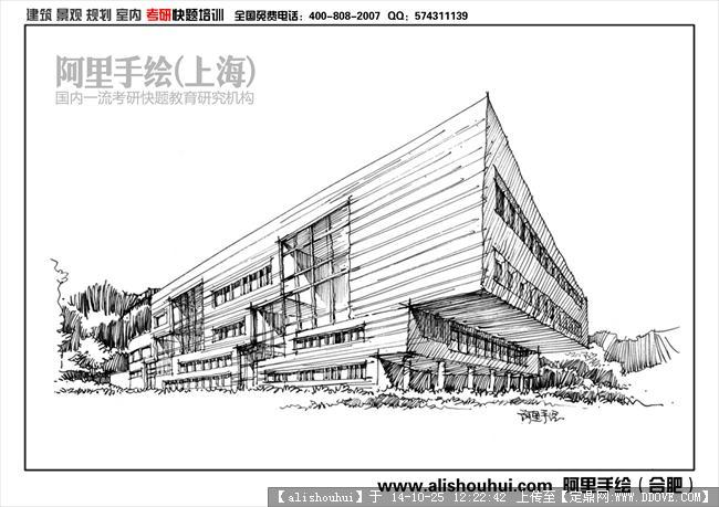 建筑手绘表现效果图的下载地址,建筑效果图,手绘建筑