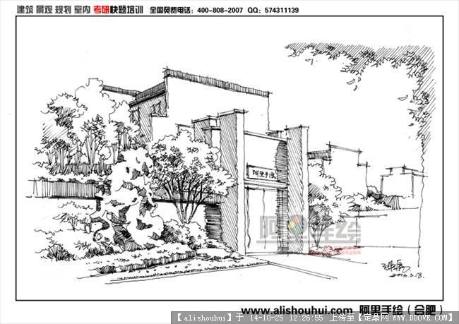 阿里手绘高清建筑钢笔画临摹资料2.jpg