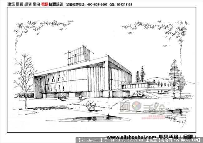 阿里手绘高清建筑钢笔画临摹资料3.jpg