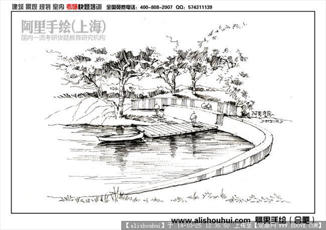 风景园林手绘表现