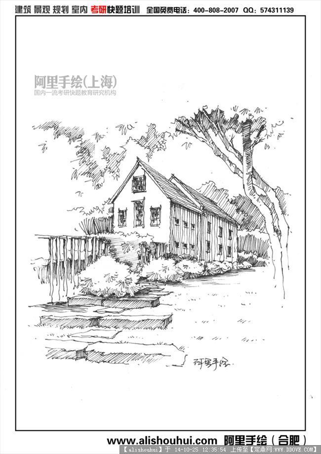 风景园林手绘表现的下载地址