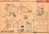 中国高校高分快题设计