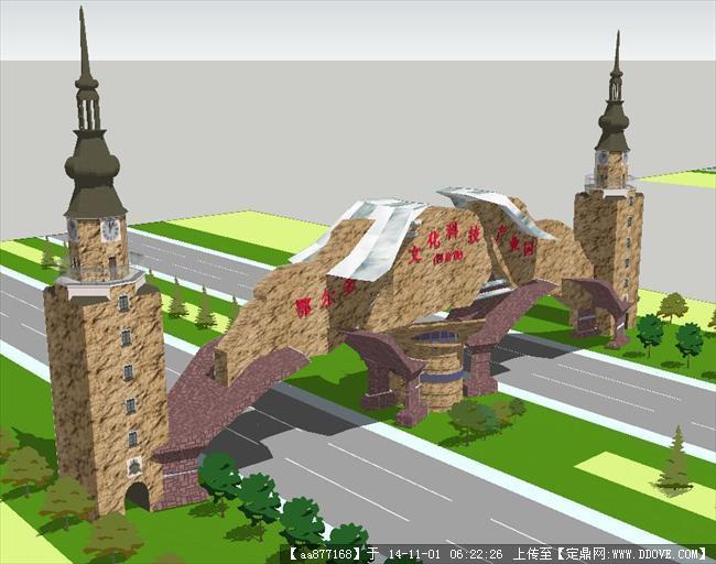 科技产业园区大门方案精细su设计模型