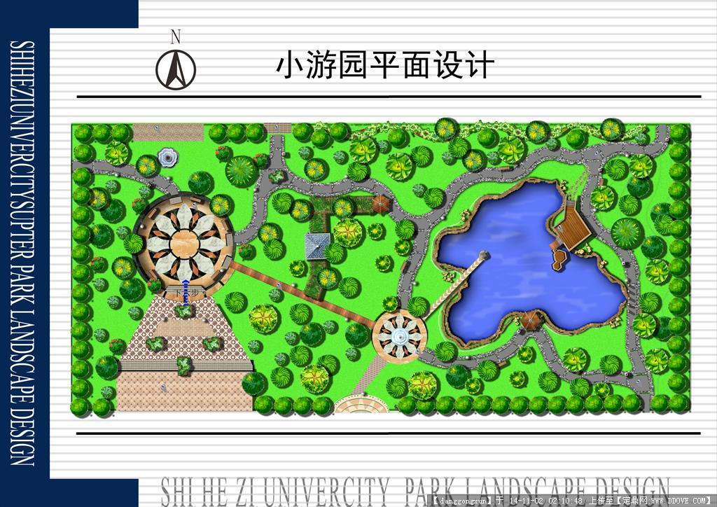 小游园设计方案 彩平效果图psd格式
