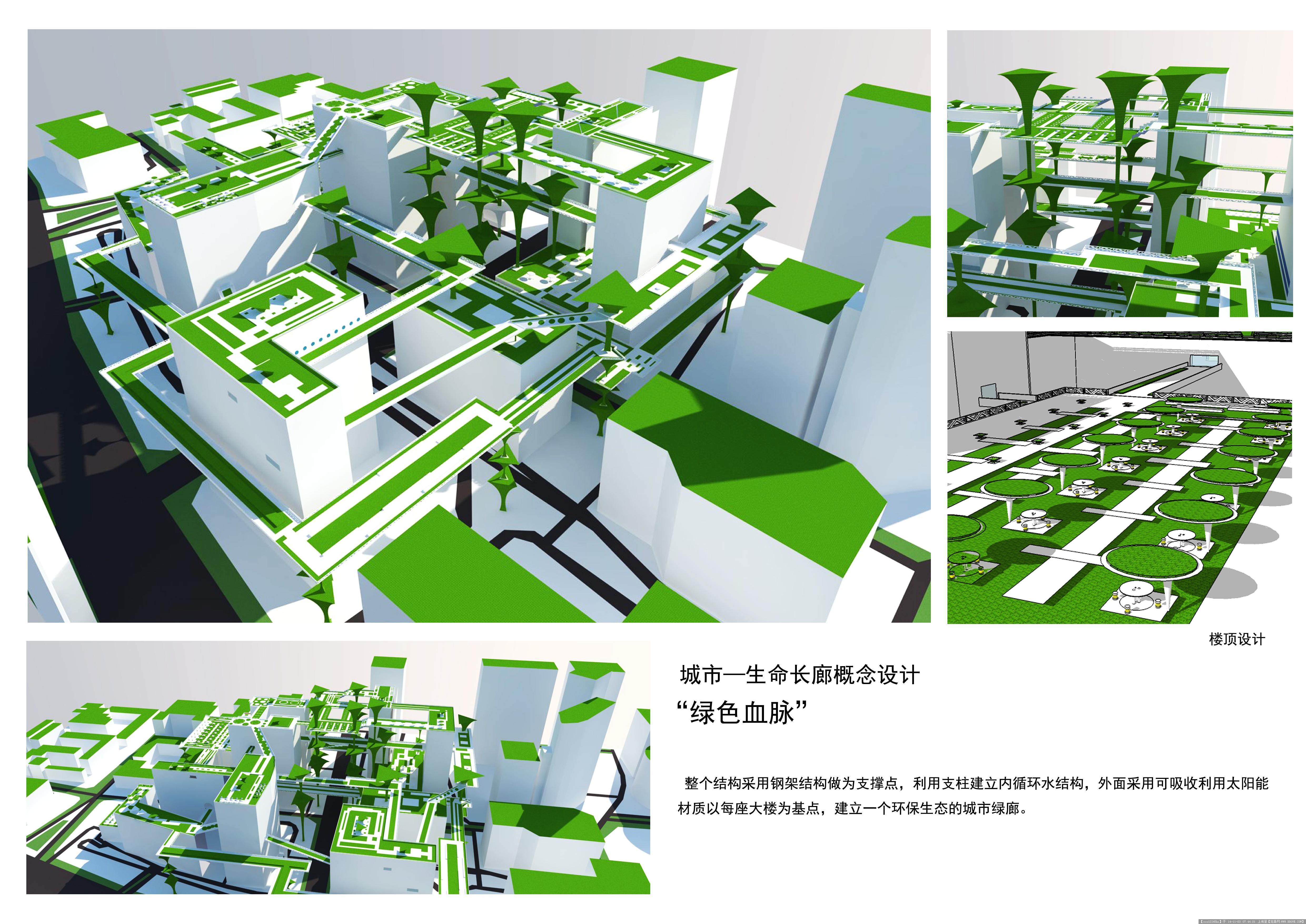 街道景观设计素材下载