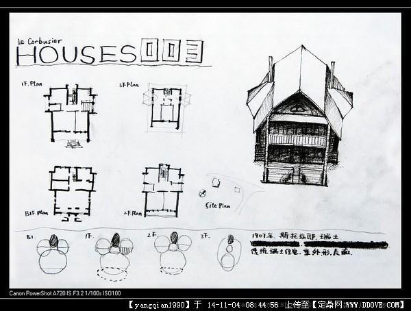 柯布西耶住宅抄绘分析