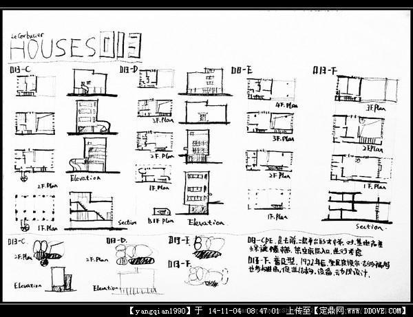 柯布西耶住宅抄绘分析的下载地址,建筑其他相关,建筑