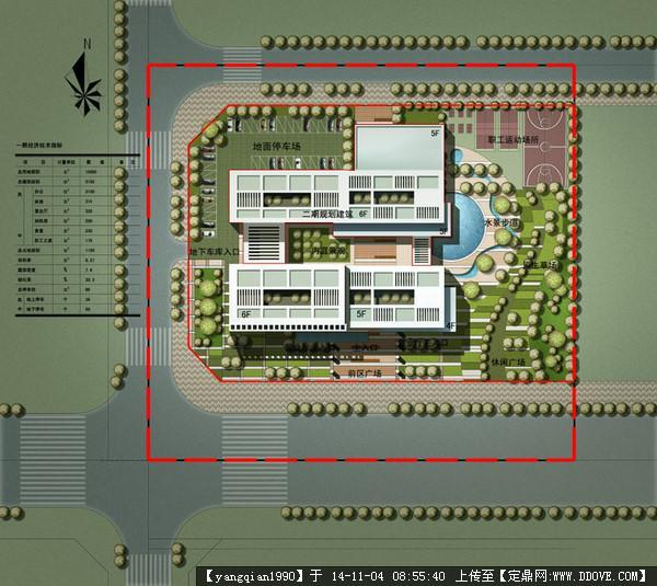 总平面彩图—2011年国内各大设计院总平面图图集