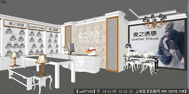 sketchup草图大师模型 室内模型 包包专卖店装潢方案精细su设计模型