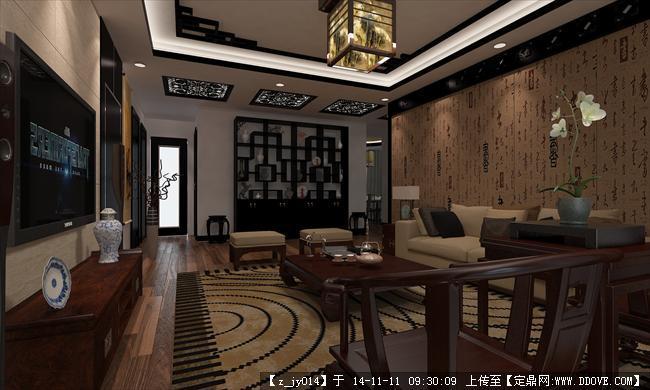新中式家居风格全套cad图纸