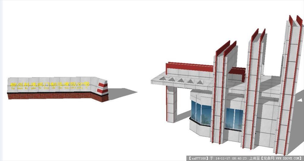 工厂大门建筑方案SU精致设计模型