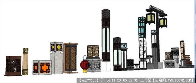 中式灯具合集精细sketchup设计模型