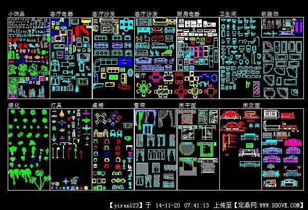 建筑平面cad家具图