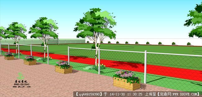 足球场景观设计方案含su模型
