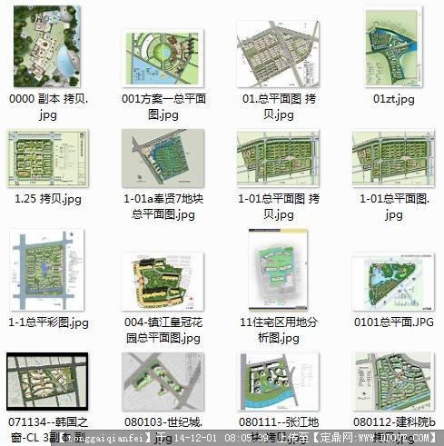 中标小区规划设计方案平面图