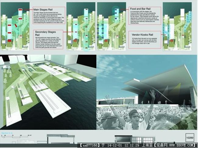 建筑图纸排版方案su精细设计模型