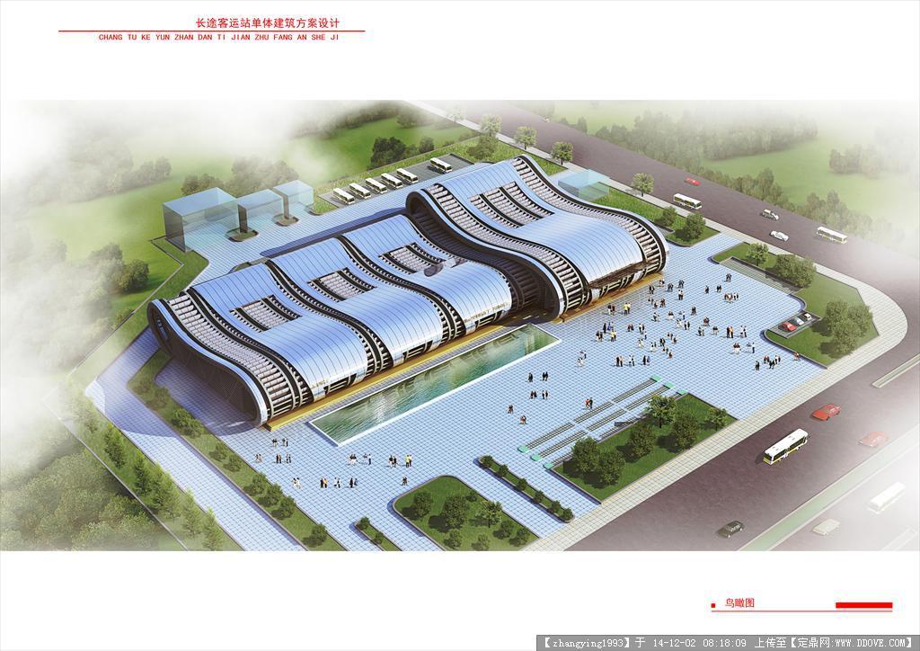汽车站设计方案大学作业
