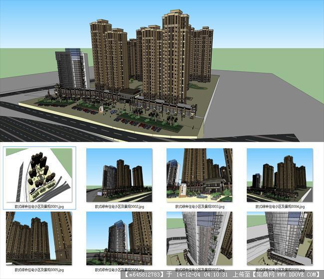 欧式综合住宅小区及景观su模型