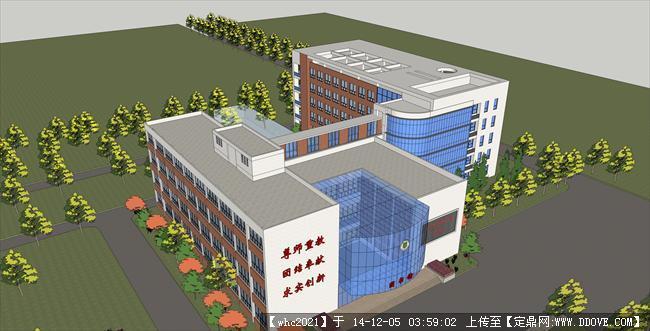 定鼎网 定鼎素材 sketchup草图大师模型 建筑模型 某经典图书馆精致su