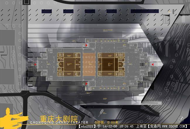 重庆大剧院建筑设计su精致模型