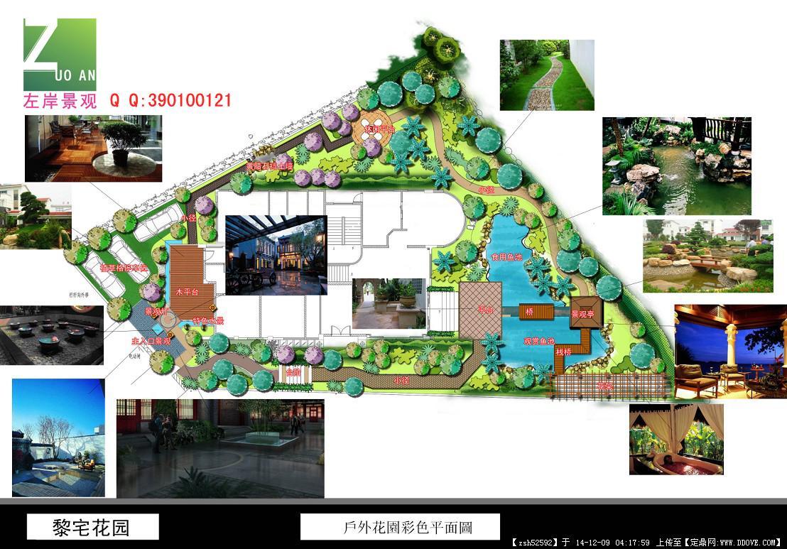 私家花園景觀設計方案的圖片瀏覽