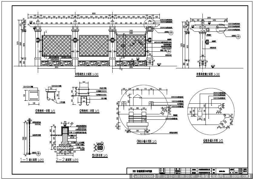 防腐木花架施工图pdf格式