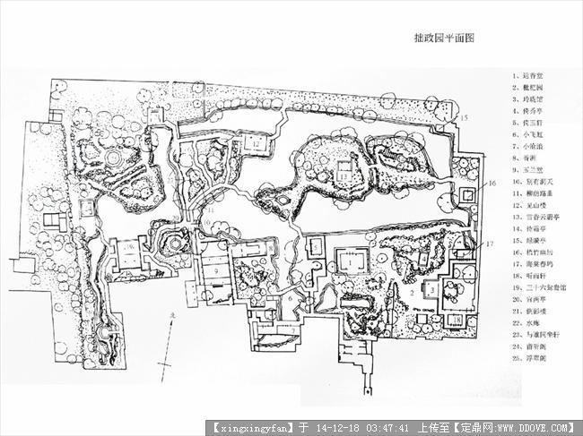 中国古典园林平面图(很全面)