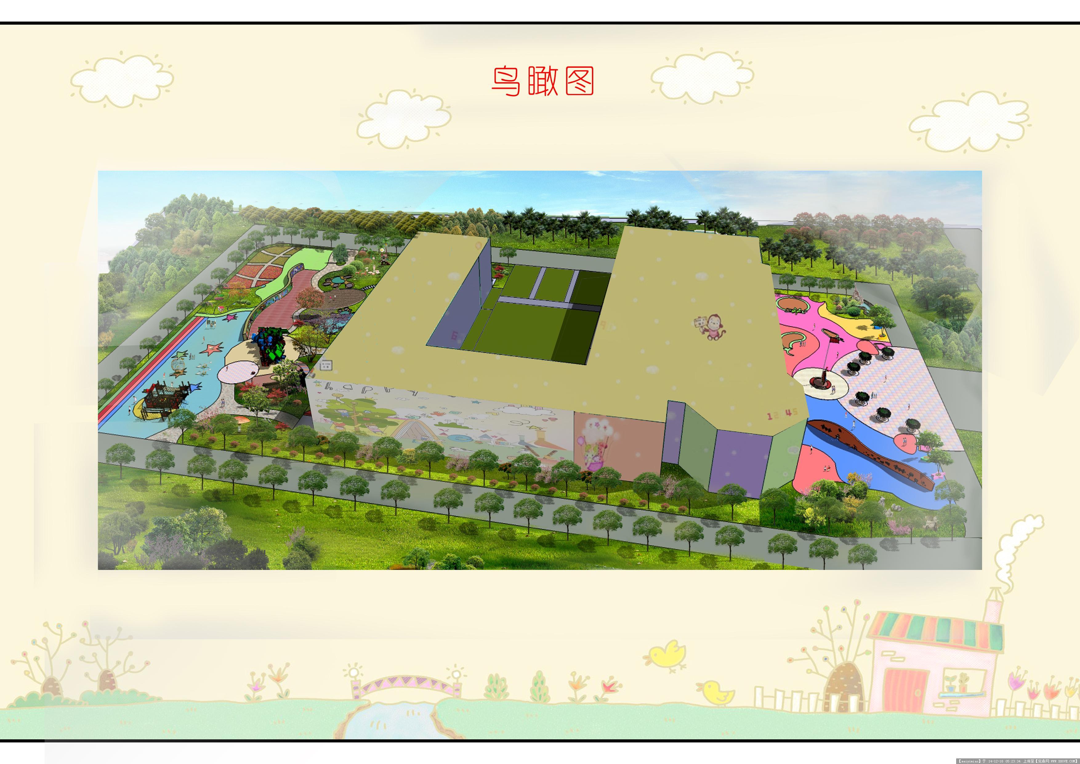 幼儿园园林景观项目设计资料库