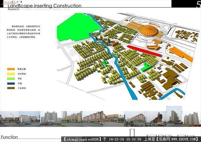 能与建筑一体化_景观建筑一体化设计文本