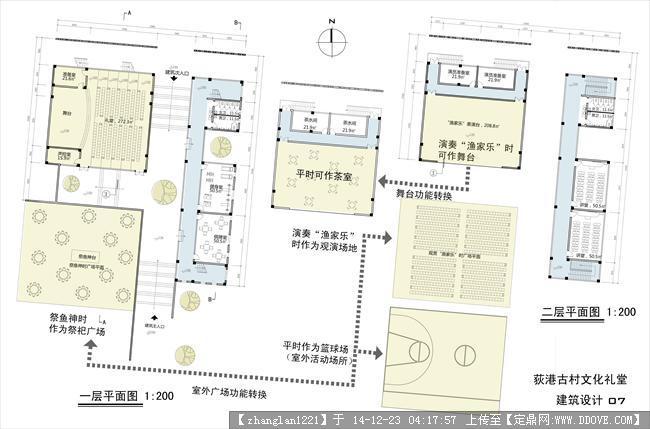 农村文化礼堂建筑设计方案