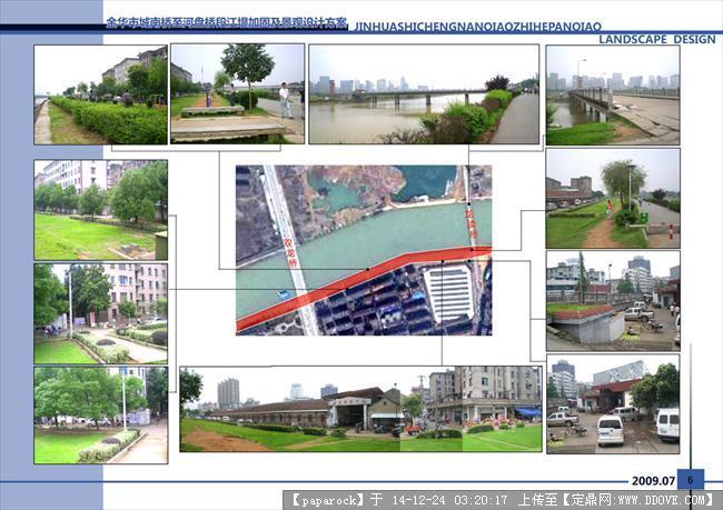 滨水绿地景观设计方案的下载地址