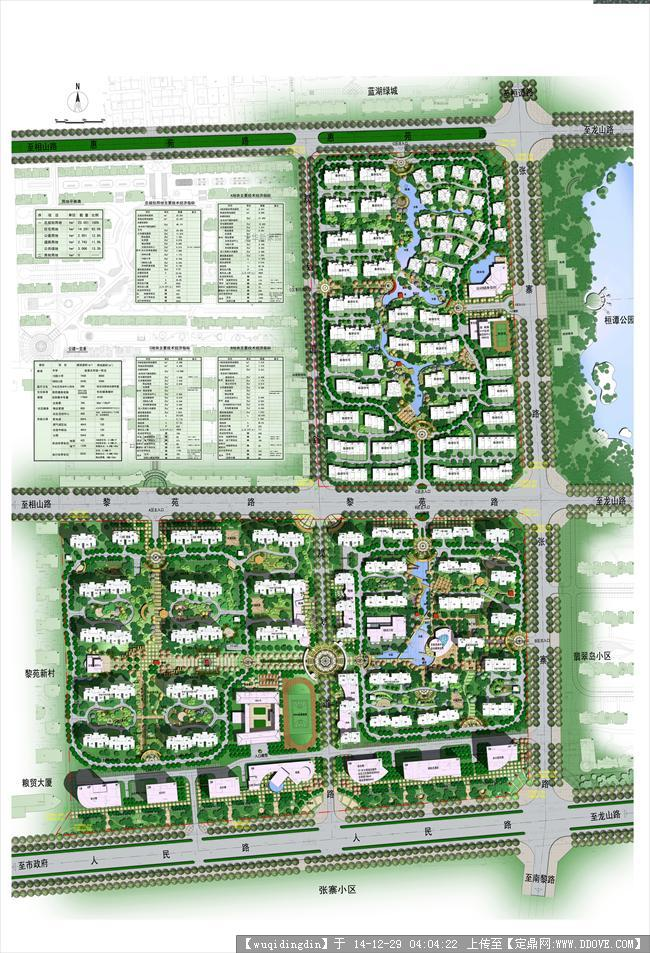 居住小区规划设计平面图