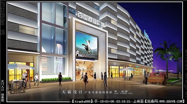 最新城市综合体设计效果图案例展示